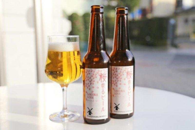 桜香るビール(さくらゴーゼ)
